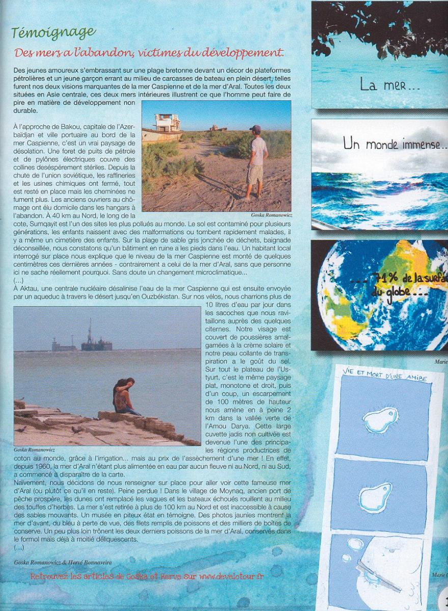 Article published in Globules magazine - June 2008 (see Press book)